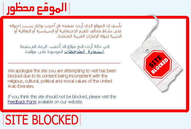 blocked_dubai.jpg