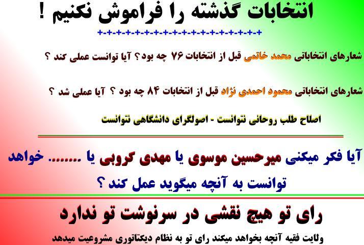 tahrim تحریم